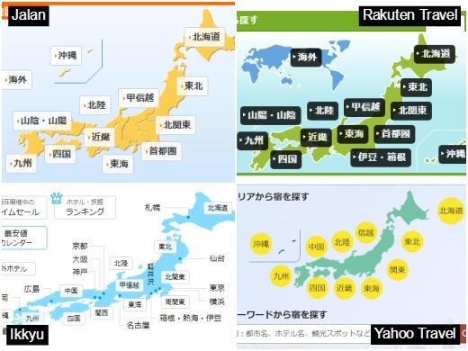 Image shows 4 interactive maps from 4 Japanese online travel sites