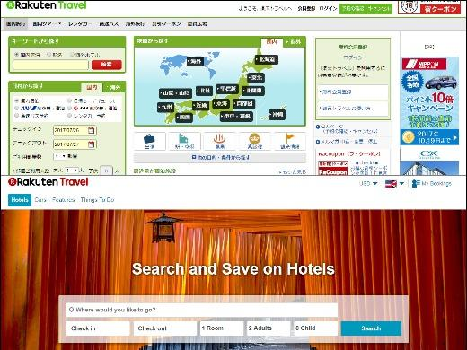 Comparison between Rakuten Travel's Japanese and English landing pages