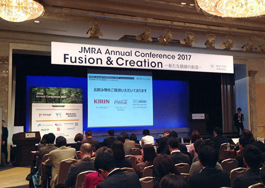picture shows stage and a waiting audience at JRMA Annual Conference