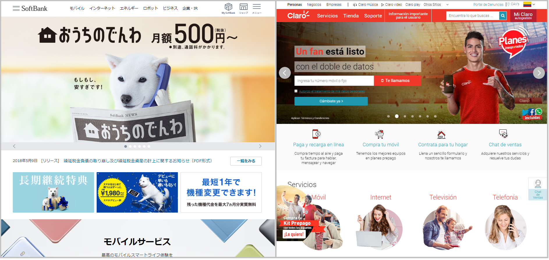 Picture shows an image of the telecommunications company websites Softbank from Japan and Claro from Colombia