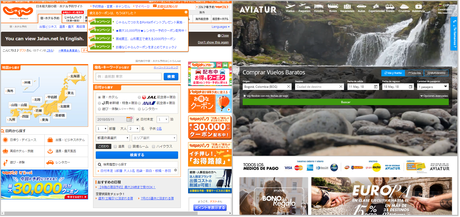 Picture shows an image of the travel company websites Jalan from Japan and Aviatur from Colombia