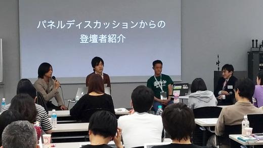登壇者4人によるフリートークの様子(左から秋山氏、小林氏、植木氏、木達)