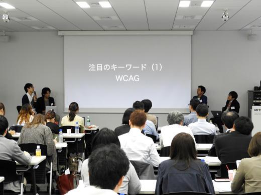パネルディスカッションの様子(左から小林氏、秋山氏、スクリーンを挟んで植木氏、木達の各登壇者)