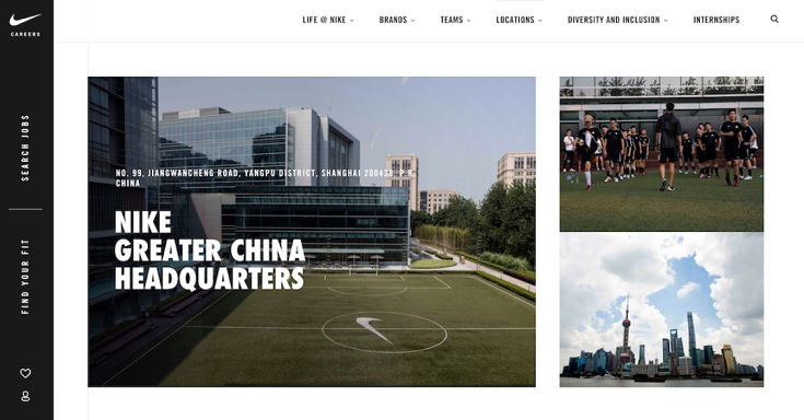 Screen capture of Nike's Locations page