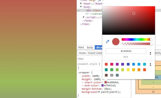 開発者ツールでカラーパレットから色のパラメータを編集できる