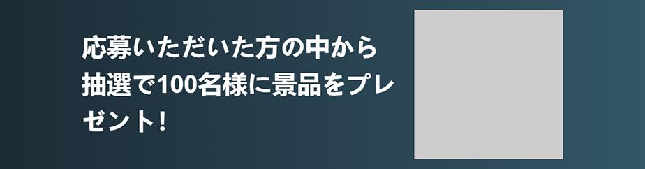 日本語レイアウトの画面キャプチャ