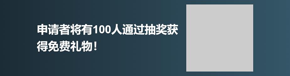 中国語レイアウトの画面キャプチャ