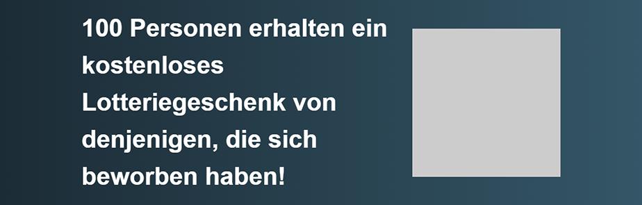ドイツ語レイアウトの画面キャプチャ
