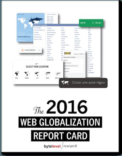 2016年版Webグローバリゼーション・レポートカードの表紙