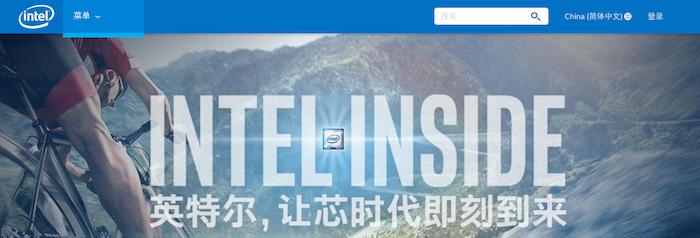 中国向けのサイト