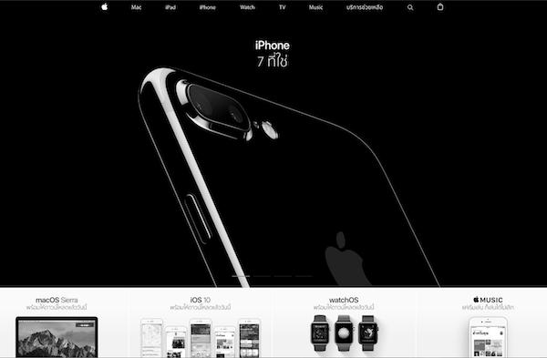 Appleのタイ向けのサイト