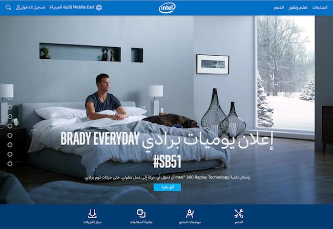 Intelのアラビア語版のページ