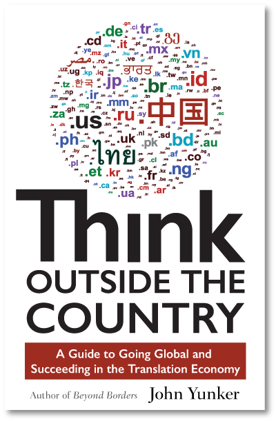 書籍『Think Outside the Country』カバー