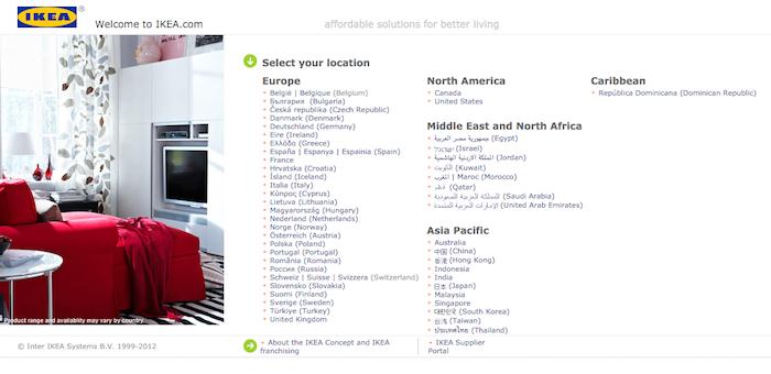 かつてIKEAが採用していた、スプラッシュ画面のグローバル・ゲートウェイ