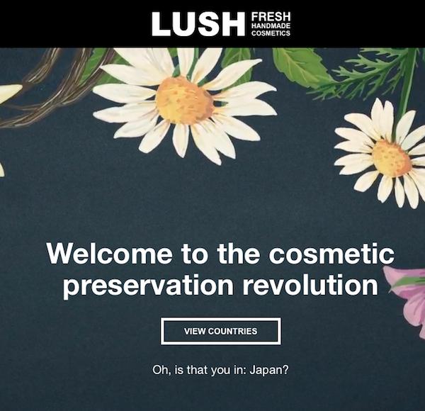 日本からLUSHのサイトにアクセスした際の画面キャプチャ