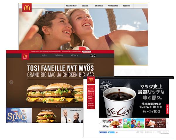 McDonald'sの3つの異なるサイトのページ比較