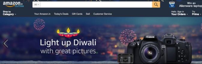 「光のフェスティバル」を祝福しているAmazonのページ