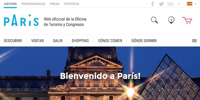 パリのサイトの画面キャプチャ