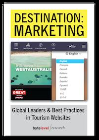「目的地はマーケティング — 観光事業のWebサイトに見るグローバルリーダーとベストプラクティス」レポートの表紙
