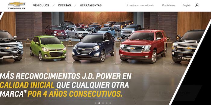 スペイン語をサポートしているChevroletのサイト