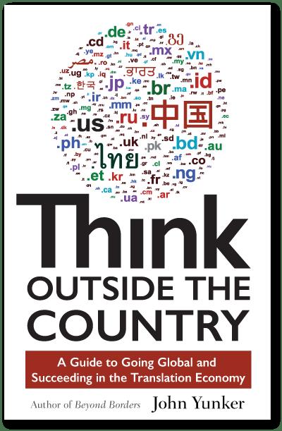 書籍『Think Outside the Country』表紙