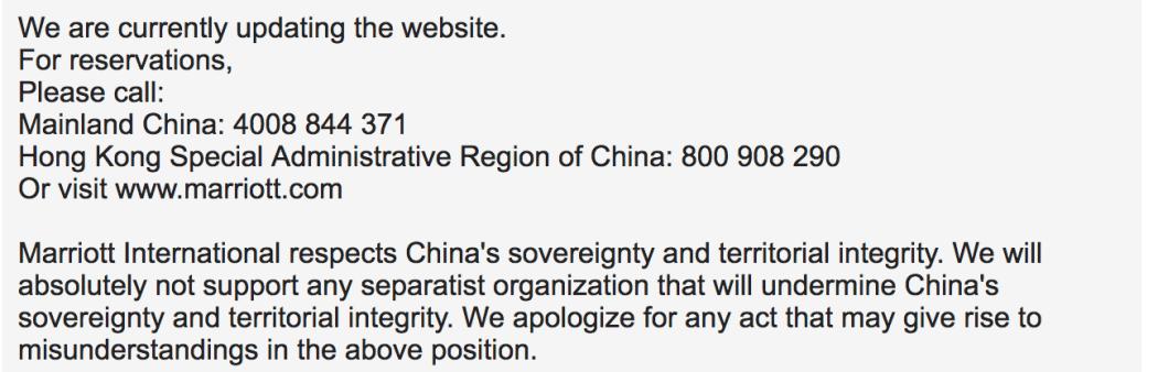 Marriottの中国サイトに掲載されていた文言を、Google翻訳で英語に翻訳した内容