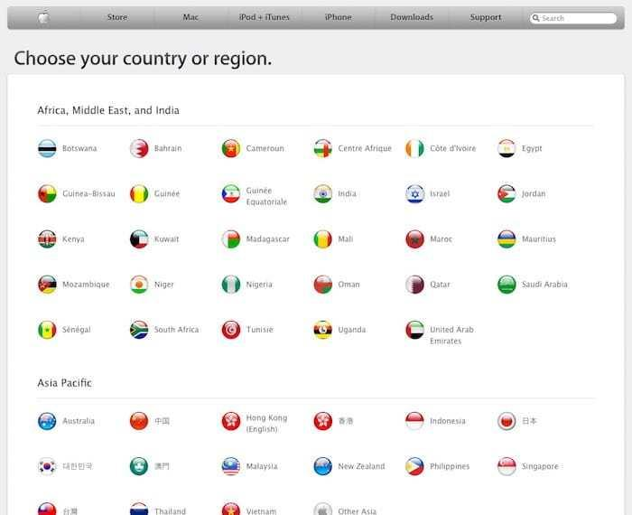 Appleの2010年当時のグローバルゲートウェイ