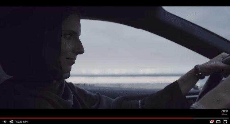 Audiのサウジアラビア向けサイトで公開されている動画