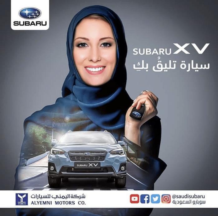SubaruのSNS活用事例
