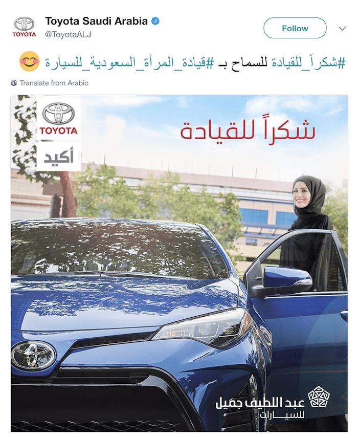 ToyotaのSNS活用事例