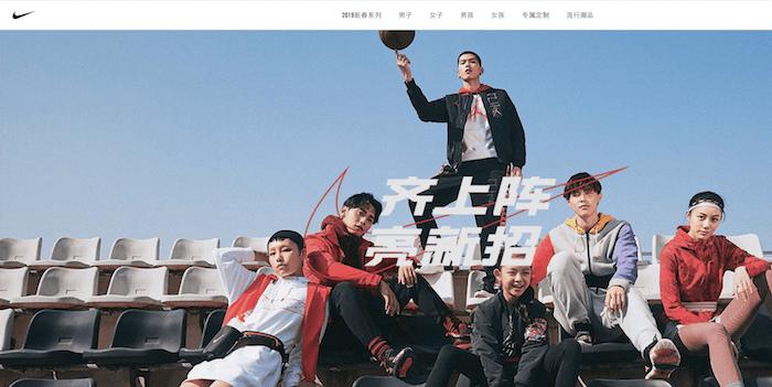 Nikeのサイトの画面キャプチャ