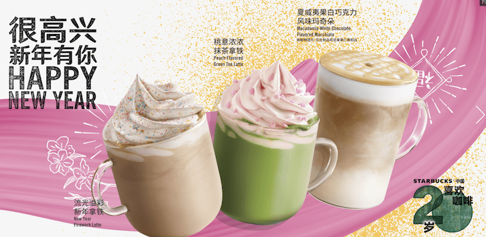 Starbucksのサイトの画面キャプチャ