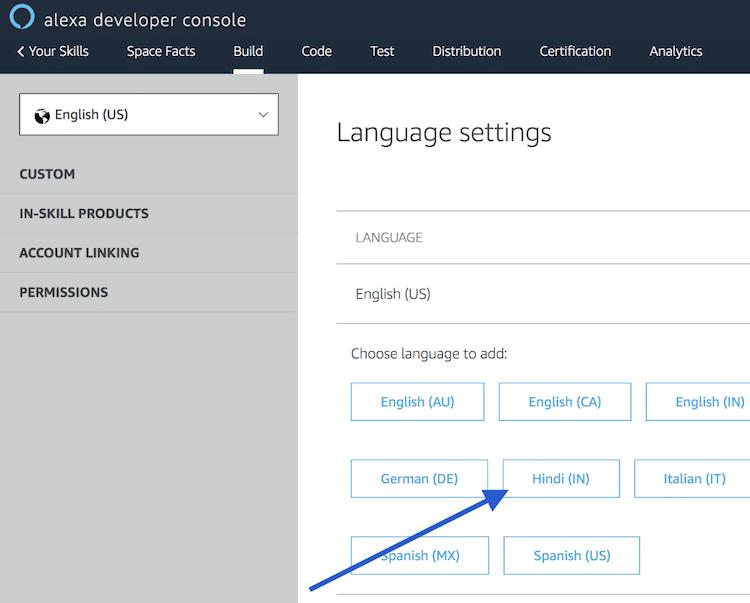 Alexaの開発者向けコンソール。ヒンディー語の選択肢があります。