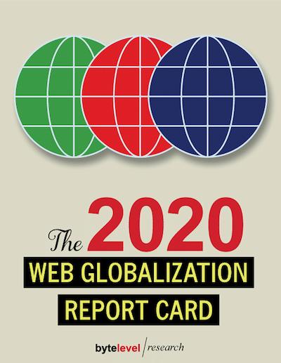 2020年版Webグローバリゼーション・レポートカードの表紙