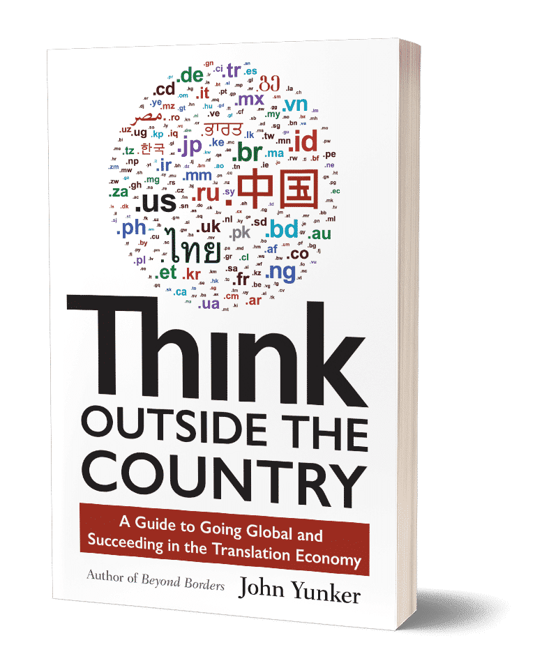 「Think Outside the Country」表紙