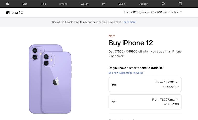 Appleのインド向けオンラインストアのスクリーンショット
