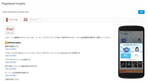 キーワード【転職:1位】スクリーンショット