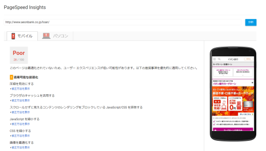 キーワード【カードローン:1位】スクリーンショット
