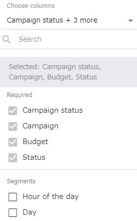 Google Adsアドオンのデータ編集画面:項目や指標の選択画面