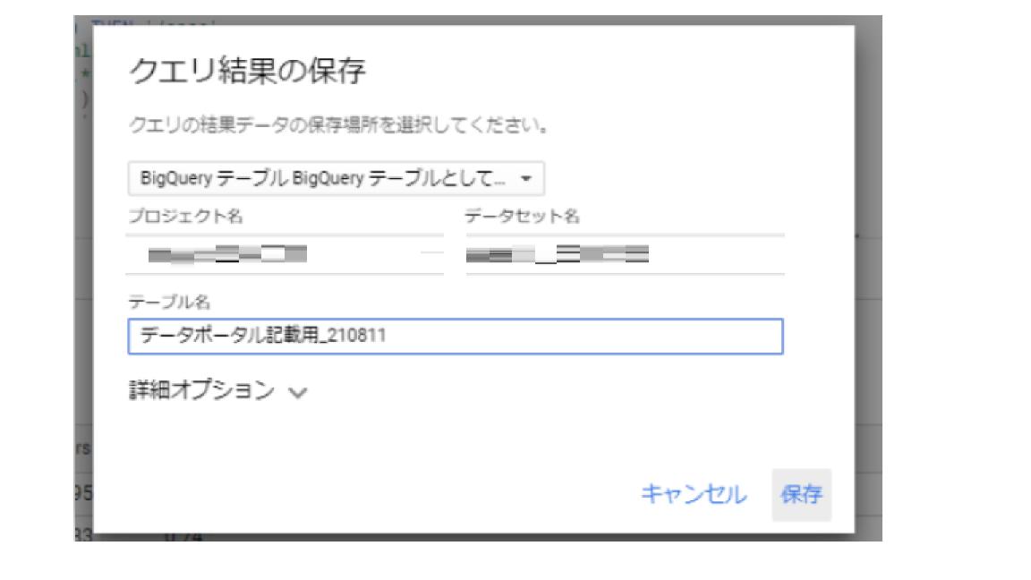 名前の入力画面
