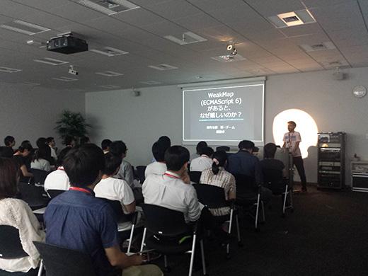 テックラウンジVol.37(7月24日開催)会場の様子