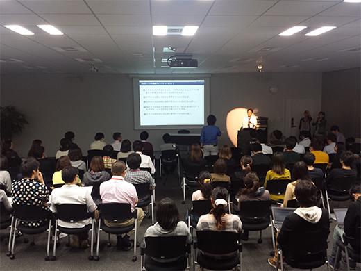 テックラウンジVol.41(10月23日開催)会場の様子