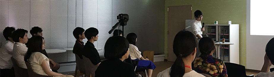 テックラウンジVol.70(07月25日開催)会場の様子