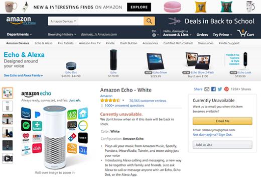 Amazon社によるAmazon Echo