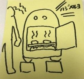 R2D2風ロボットのイラスト