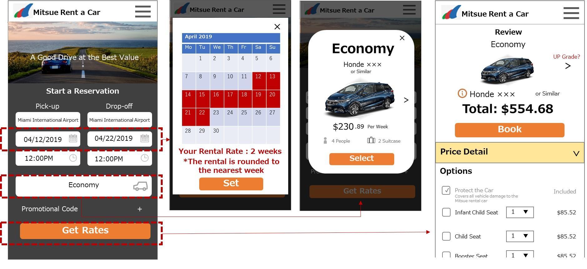 レンタカーアプリの画面(改善案)