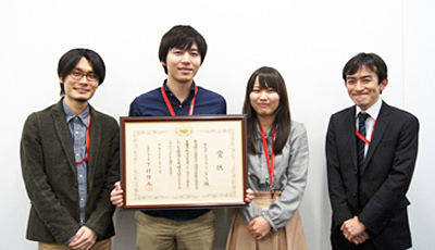 Receiving the Award - 3 representatives from our 2014 graduate entry scheme together with our CTO Kazuhito Kidachi (right).