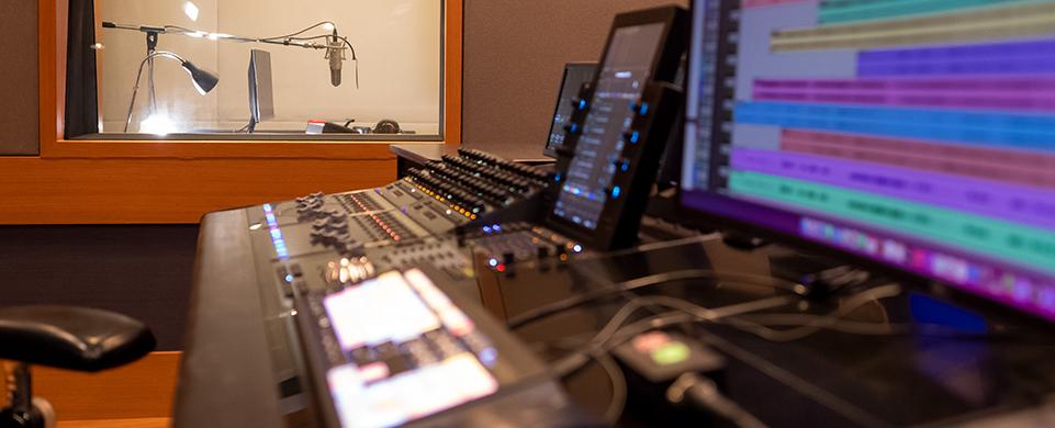音声制作/音声収録 | 映像・音...